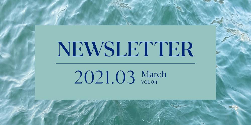 예수동행편지 2021년 3월호